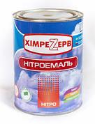 Нітроемаль Хімрезерв біла 0,8 кг