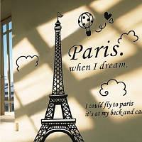 Інтер'єрна наліпка на стіну Париж / Интерьерная наклейка на стену Париж XY8145