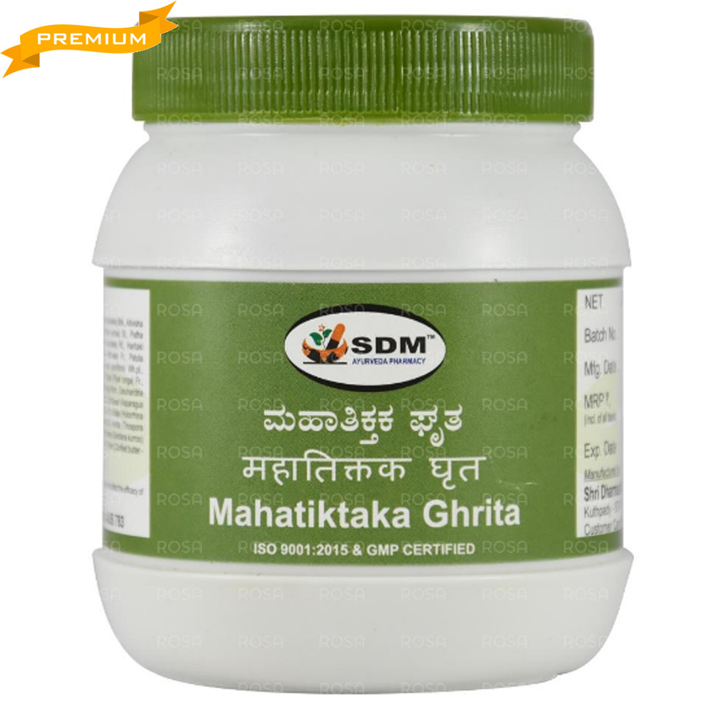 Махатиктака гритам (Mahatiktaka Ghrita, SDM), 200 грамм - Аюрведа премиум качества