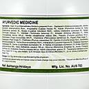 Махатиктака гритам (Mahatiktaka Ghrita, SDM), 200 грамм - Аюрведа премиум качества, фото 3