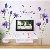 Інтер'єрна наліпка на стіну Квіти / Интерьерная наклейка на стену Цветы SK9122B