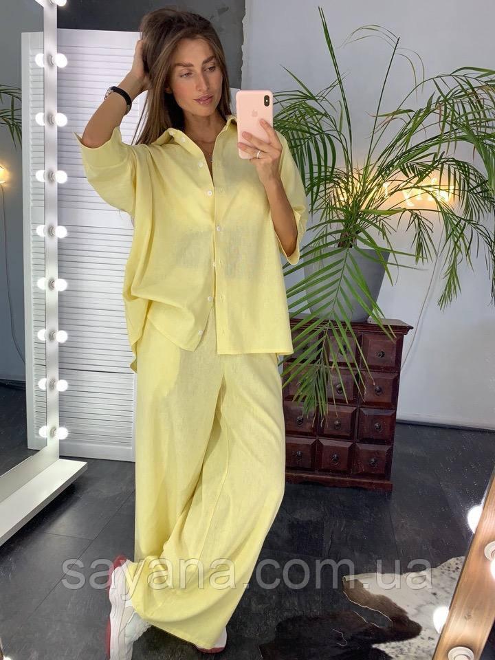 Женский костюм рубашка и брюки, в расцветках. ЛД-0-0620(191)
