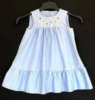 Платье для девочек с вышивкой, лен. Рост 104 см., 116 см, 128 см. Davanti .