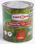 Эмаль ПФ-115 Химрезерв красно-коричневая 2,5кг