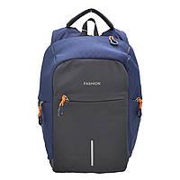 Городской рюкзак с USB-разъемом Sky-Bow 1028 синий