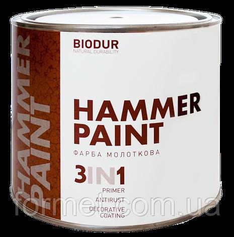Фарба Biodur сріблясто-сіра молоткова 0,7 л, фото 2