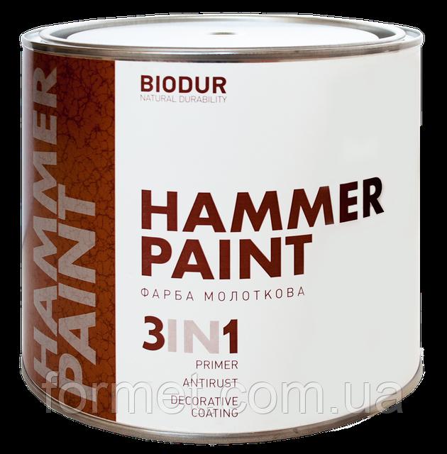 Краска Biodur  серебристо-серая молотковая 2,1л
