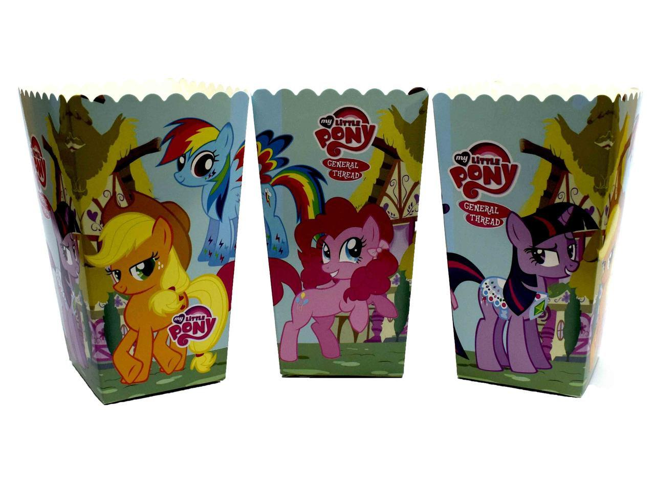 Коробочки для сладостей и попкорна My little pony 5 шт