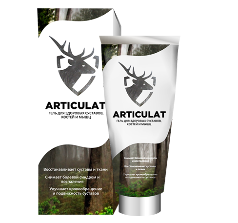 Articulat – крем для суставов