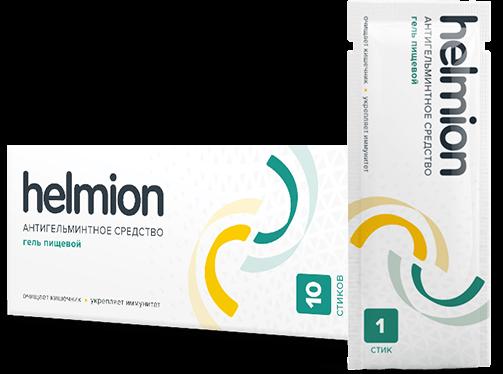 Helmion – гель от паразитов из трав