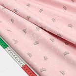 """Отрез сатина """"Маленькие короны и звёздочки"""" на розовом фоне, № 1503с, размер 73*160, фото 3"""