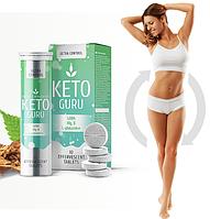 Keto Guru (Кето Гуро) шипучие таблетки для похудения, фото 1