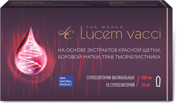 Lucem Vacci – свечи от бесплодия