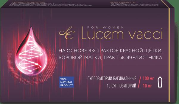 Вагинальные свечи от бесплодия – Lucem Vacci