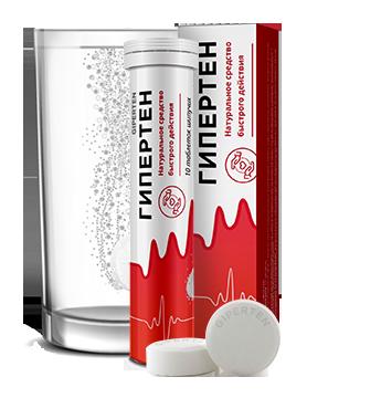 Гипертен – таблетки для снижения давления