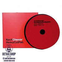 Koch Chemie Heavy Cut Pad Абразивна губка для видалення сильної ерозії і глибоких подряпин Ø 126 x 23 мм