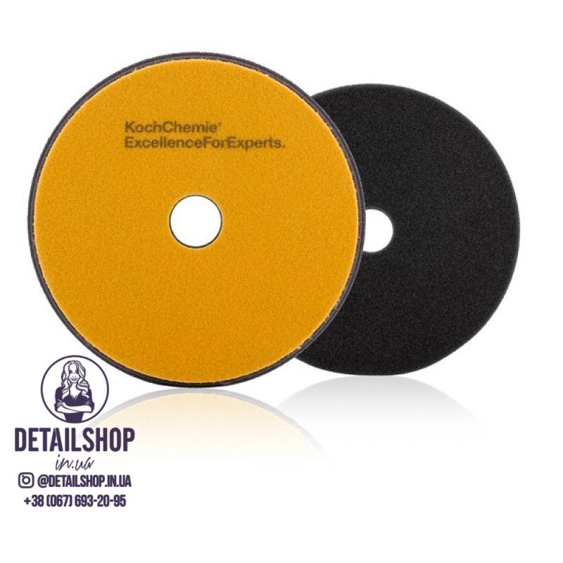 Koch Chemie Fine Cut Pad Губка середнього ступеня абразивності для видалення помірної ерозії і подряпин 150 x 23