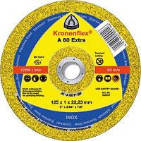 Круг отрезной 125*1,0 Kronenflex
