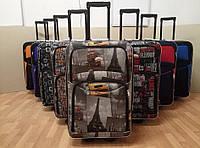 Чемодан большой дорожный валіза дорожня вализа чемодан великий