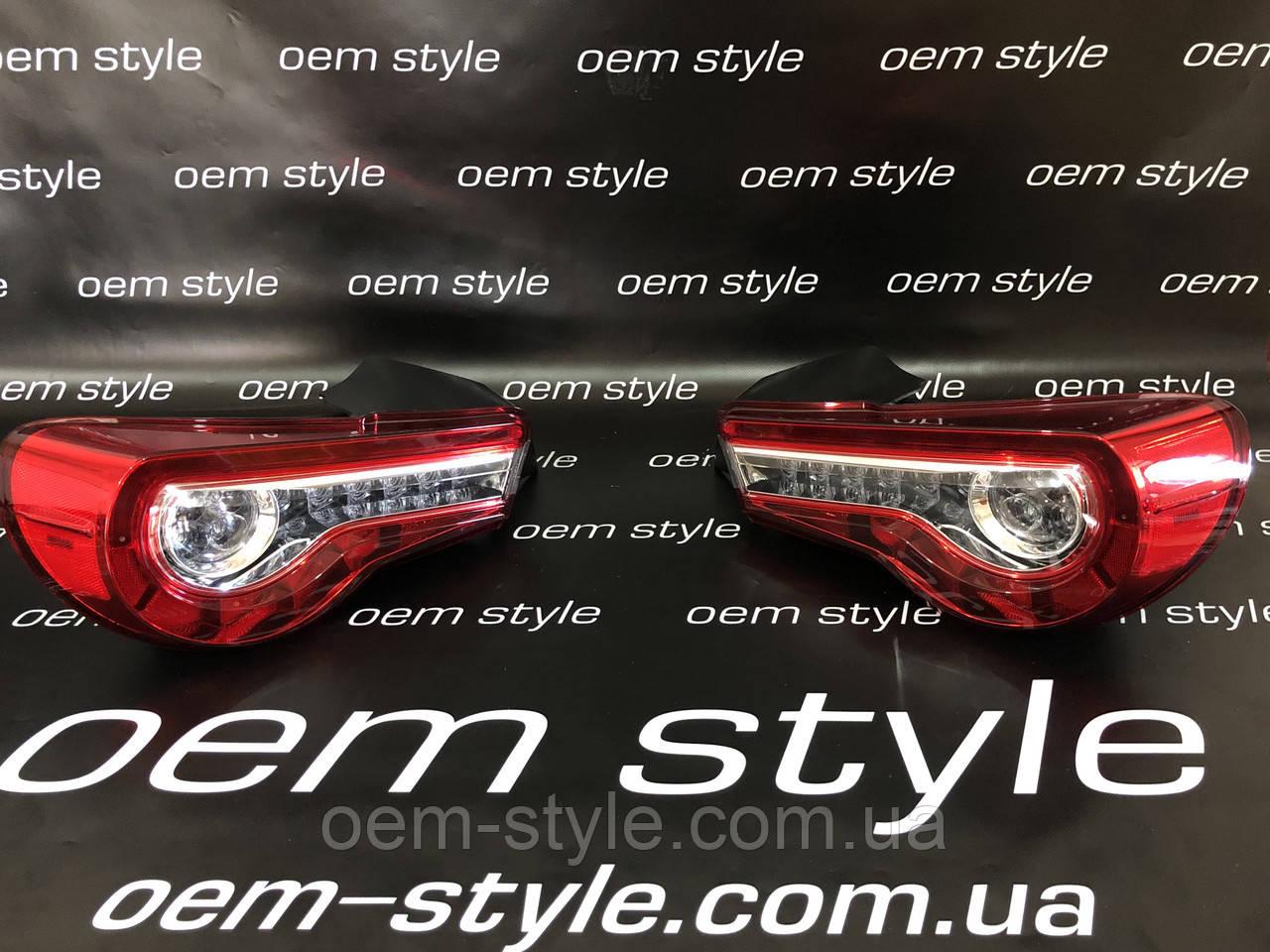 Фонари LED Toyota GT86 2012-2018