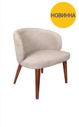Дизайнерское кресло для дома, ресторана -Андре
