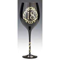 """Бокал для вина """"18"""""""