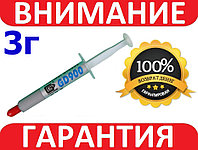 Термопаста GD900 3г, шприц, термо паста