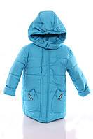 Куртка Евро для мальчика бирюзовая