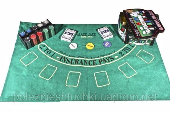 Набор для игры в покер в оловянном кейсе, 200 фишек.