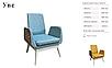 Дизайнерское кресло для дома, ресторана -Уве, фото 2