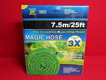Садовый шланг MAGIC HOSE 7.5 м
