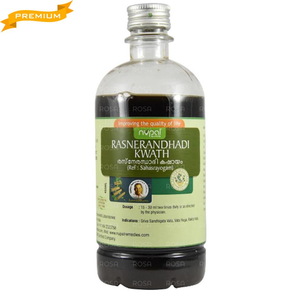 Раснаэрандади Кватха (Rasnerandhadi kwath, Nupal), 450 мл - Аюрведа премиум качества