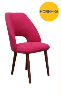 Дизайнерское кресло для дома, ресторана -Клаудия