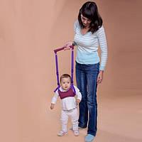 Вожжи для ребёнка  (детский поводок) жёсткая ручка, разные расцветки