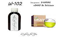 Женские наливные духи DKNY Be Delicious Donna Karan 125 мл