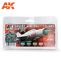 Набор красок для советской реактивной авиации. AK-INTERACTIVE AK-2300