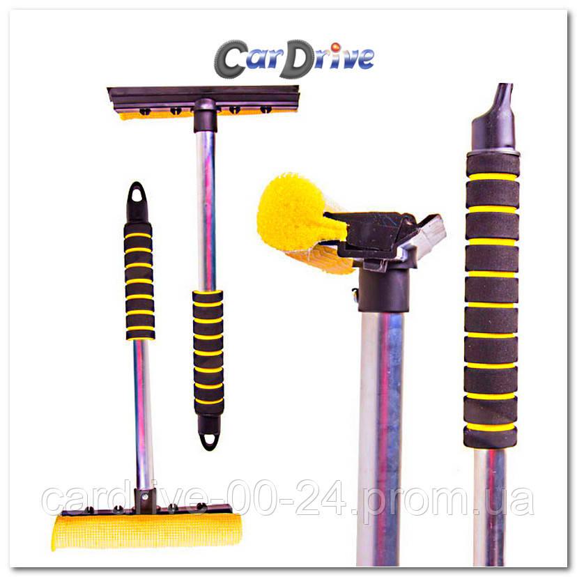 Мойка для стёкол Tom Par NT40 с алюминиевой ручкой  - CarDrive 00-24 в Днепре