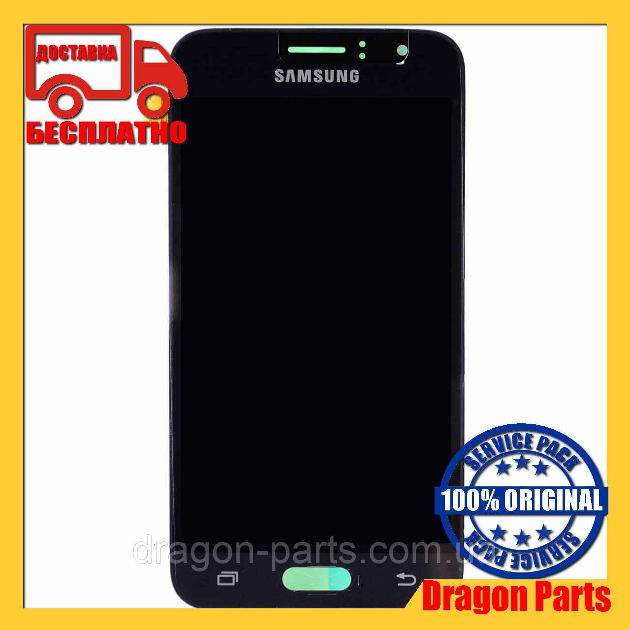 Дисплей Samsung J120 Galaxy J1 с сенсором Черный Black оригинал , GH97-18224C