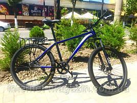 Велосипед Топ райдер 700 (черно-синий)