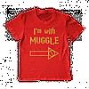 "Футболка ""I'm with muggle"""