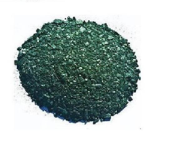 Азур I (триметилтионина хлорид) уп. 50 г, фото 2