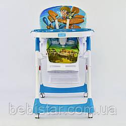 Детский стульчик для кормления голубой JOY