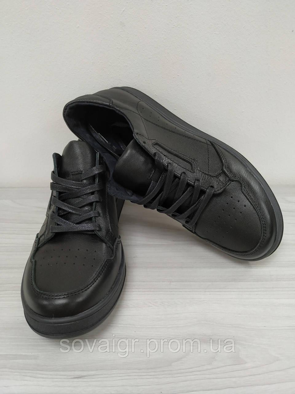 Кроссовки кожаные черные подростковые MANTE Акция!!! -40%!!!