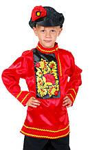 Хохлома национальный костюм для мальчика \ Размер 122-128; 134-140; 146-152 \ BL - ДН50