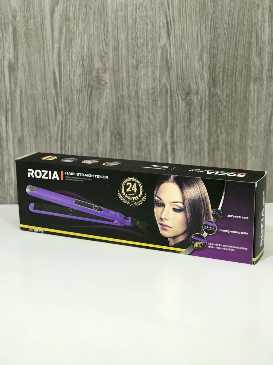 Утюжок-выпрямитель профессиональный для волос ROZIA HR719, цвет фиолетовый