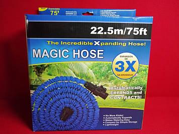 Шланг для полива MAGIC HOSE 22.5 м
