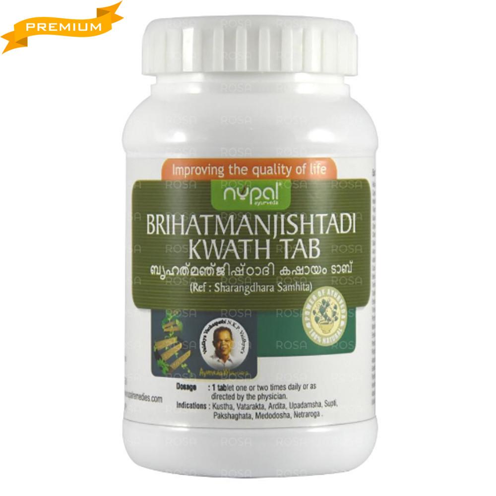 Бріхат Манджиштьяди Кватха (Brihathmanjishtadi tab), 100 пігулок - Аюрведа преміум класу