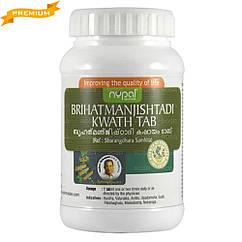 Брихат Манджиштьяди Кватха (Brihathmanjishtadi tab), 100 таблеток - Аюрведа премиум класса