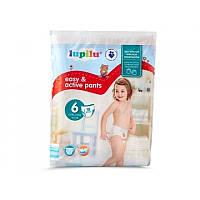 "Трусики - подгузники ""Lupilu Pants Soft & Dry"" 6 (15+) 18 шт."