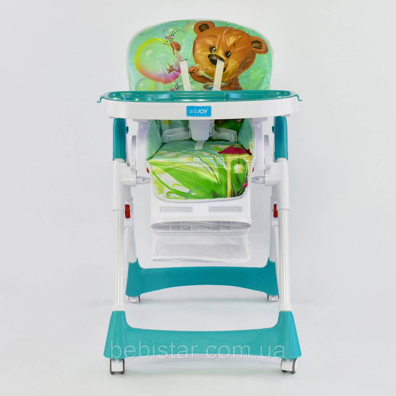 Детский стульчик для кормления бирюзовый JOY